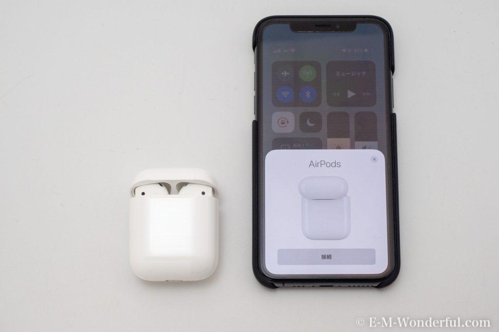 20181102 PB020067 1024x682 - iPhoneやApple Watchと相性抜群、Apple純正BluetoothイヤホンのAirPods購入レビュー