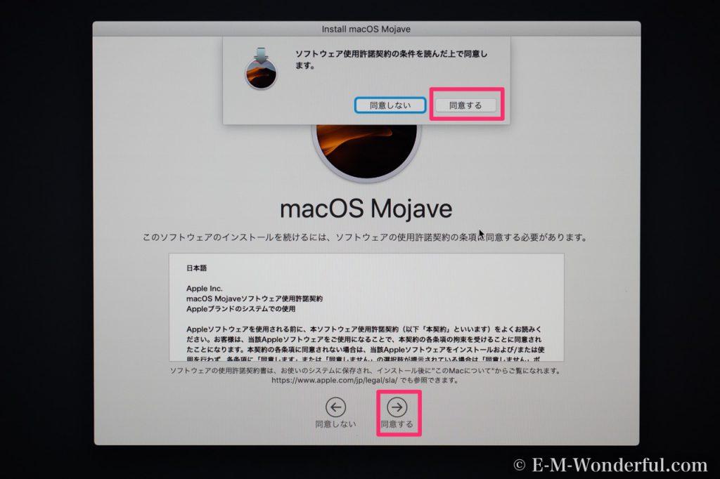20181124 PB2402501 1024x682 - 初心者でも簡単、クリーンインストールでmacOS Mojive(モハベ)にアップデートする方法