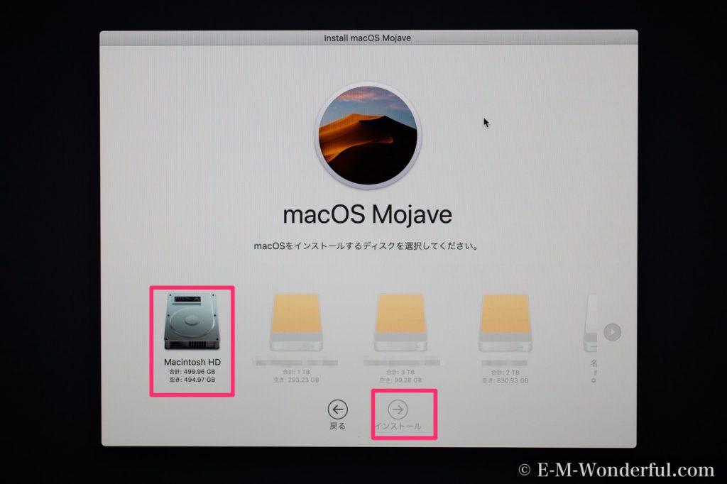 20181124 PB2402511 1024x682 - 初心者でも簡単、クリーンインストールでmacOS Mojive(モハベ)にアップデートする方法