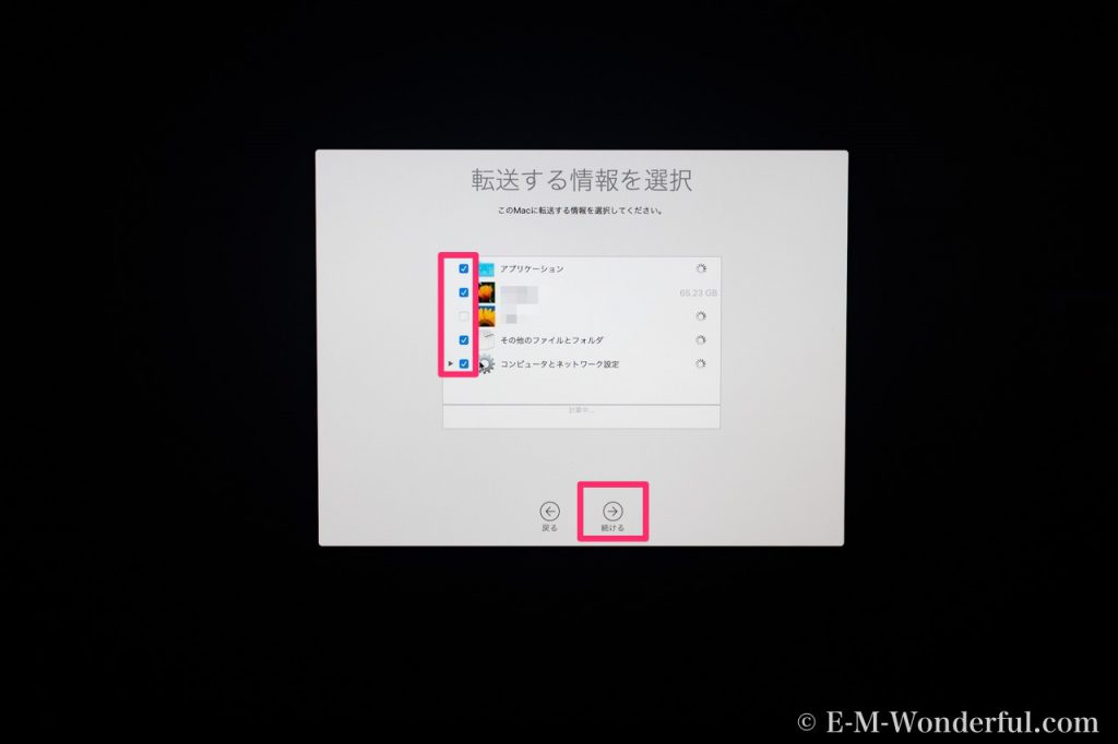 20181124 PB2402751 1024x682 - 初心者でも簡単、クリーンインストールでmacOS Mojive(モハベ)にアップデートする方法