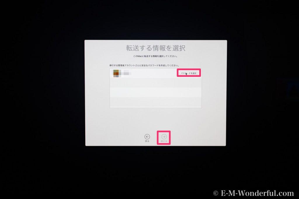 20181124 PB2402761 1024x682 - 初心者でも簡単、クリーンインストールでmacOS Mojive(モハベ)にアップデートする方法