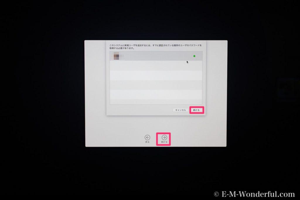 20181124 PB2402771 1024x682 - 初心者でも簡単、クリーンインストールでmacOS Mojive(モハベ)にアップデートする方法