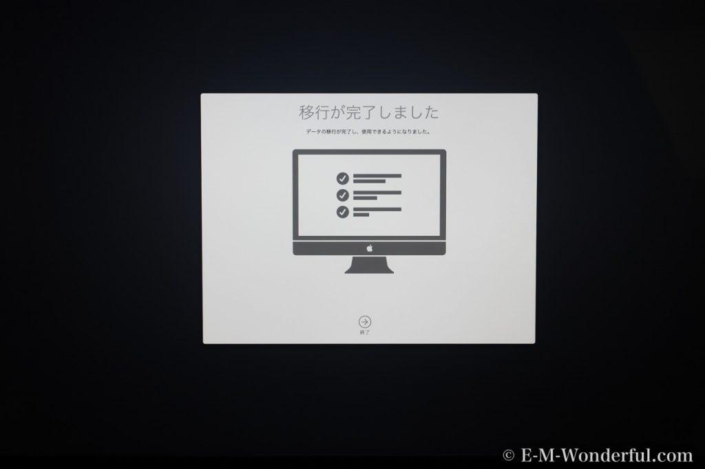 20181125 PB250279 1024x682 - 初心者でも簡単、クリーンインストールでmacOS Mojive(モハベ)にアップデートする方法
