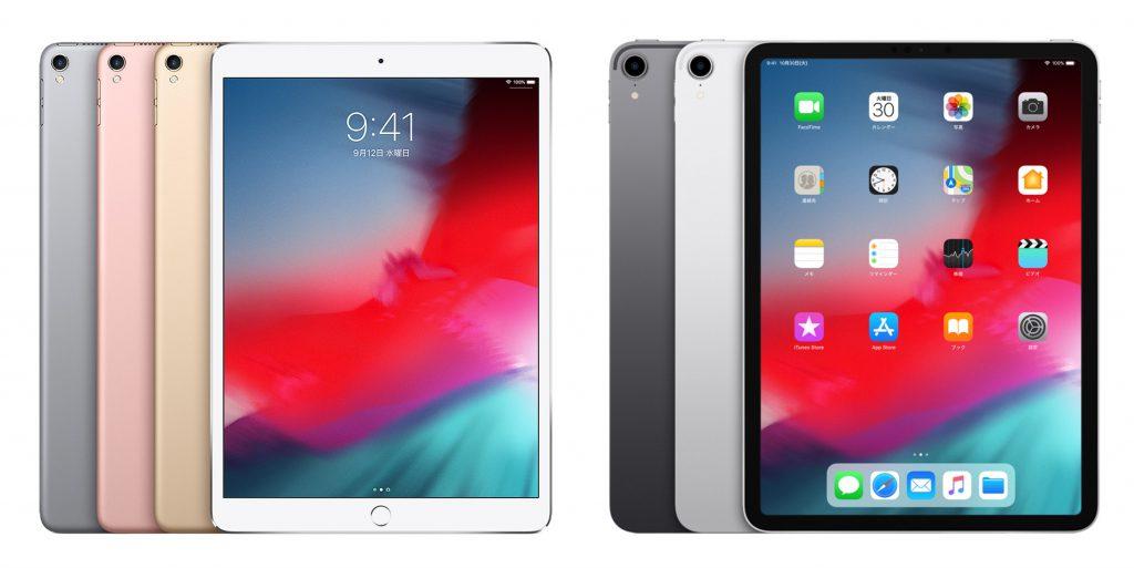 5fa8b3c351ca4dd4fb1a98e2882dcb0e 1024x513 - iPad Pro10.5インチユーザーはiPad Pro11インチに買い換えるべきか否か?