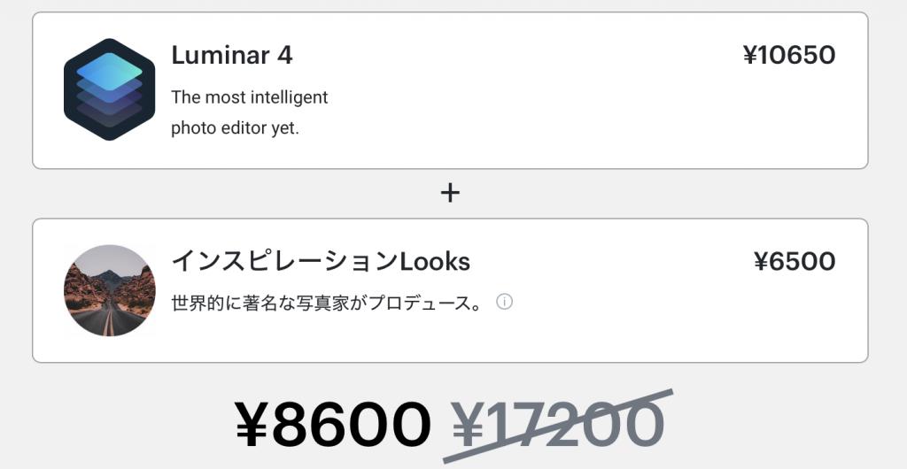 79e4ecebe8a973de8d725ccbbee31b87 1024x530 - Luminar 4の新機能、AI Skin Enhancer(AI スキン・エンハンサー)とPortrait Enhancer(ポートレート・エンハンサー)を紹介