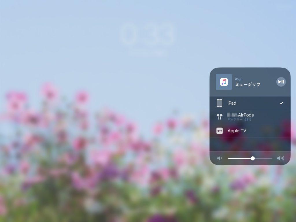 IMG 1221 1024x768 - iPhoneやApple Watchと相性抜群、Apple純正BluetoothイヤホンのAirPods購入レビュー