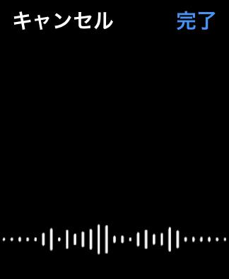IMG 9415 - 使ってみてわかった、Apple Watchの不満点
