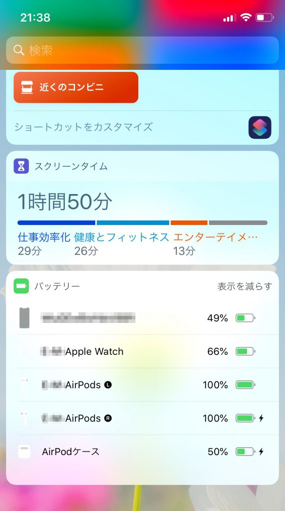 IMG 9442 571x1024 - iPhoneやApple Watchと相性抜群、Apple純正BluetoothイヤホンのAirPods購入レビュー