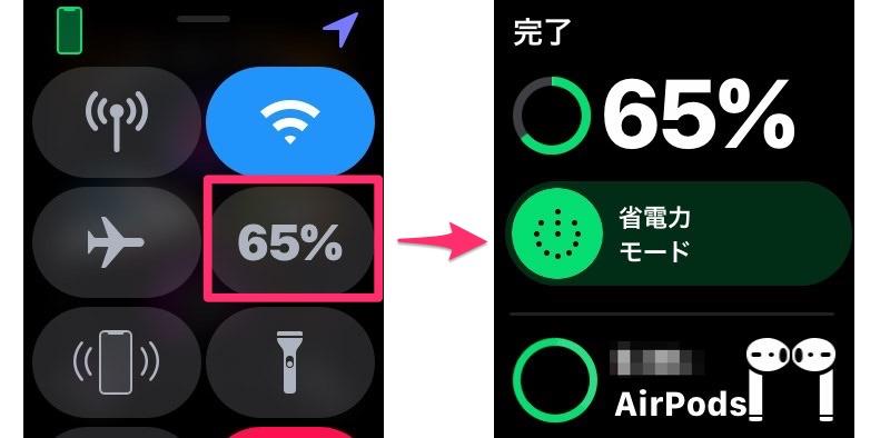 IMG 9444 - iPhoneやApple Watchと相性抜群、Apple純正BluetoothイヤホンのAirPods購入レビュー