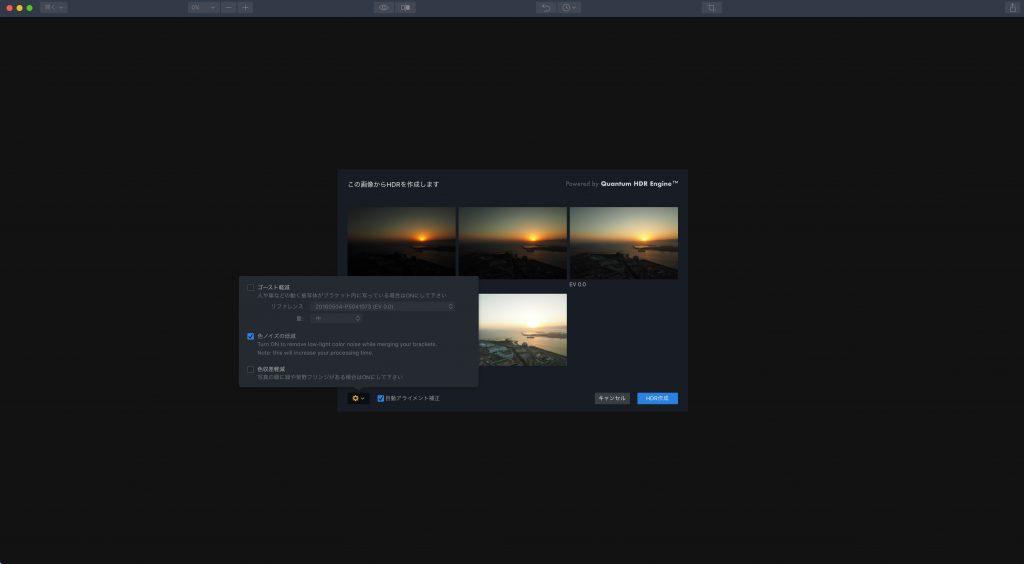 27ef86f3946b31fb75ca9f5e487d49f7 1024x564 - Aurora HDR 2019とLightroomのHDR画像を比較してみました