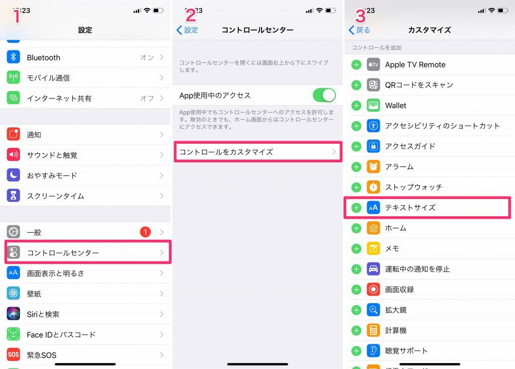 IMG 9708 1024x734 - iPhoneついていけない芸人で紹介された、超便利テクまとめ(アメトーク)