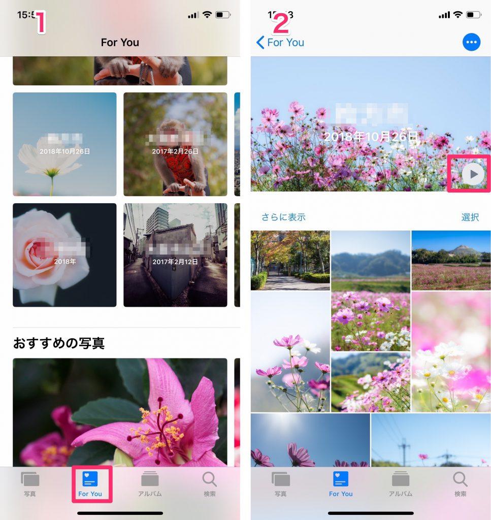 IMG 9717 967x1024 - iPhoneついていけない芸人で紹介された、超便利テクまとめ(アメトーク)