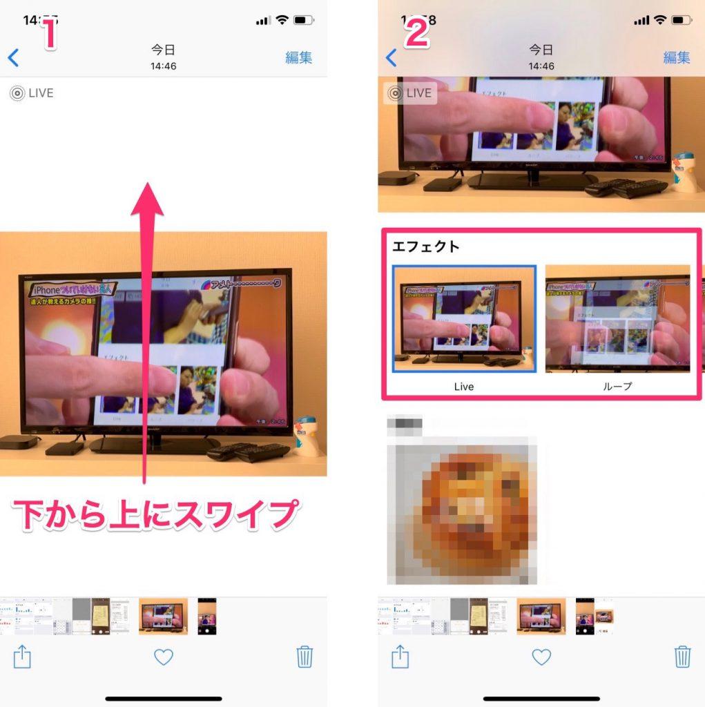 UNADJUSTEDNONRAW thumb 169c111 1021x1024 - iPhoneついていけない芸人で紹介された、超便利テクまとめ(アメトーク)