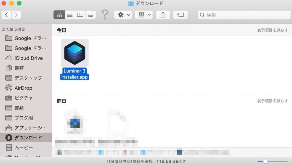 ac68bc8c5dd7686438f27751f9bc81d0 1024x580 - 写真管理機能が搭載された、Luminar 3のライブラリの使い方