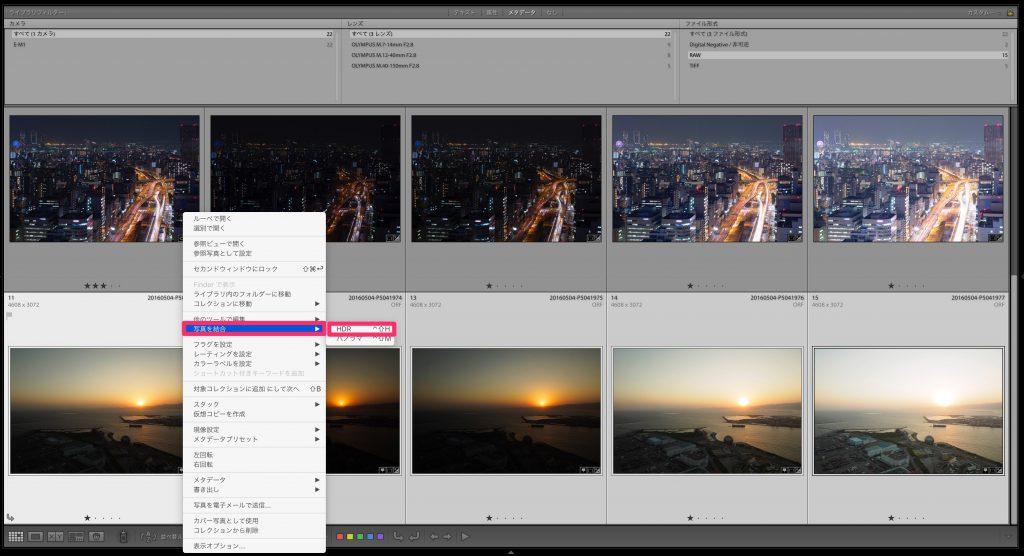 bdb5fa4ecd150ad8fbf1bd2cca335bf2 1024x556 - Aurora HDR 2019とLightroomのHDR画像を比較してみました
