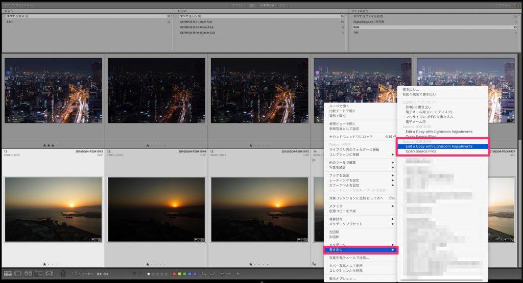 ed4e0eb6387bc932717c36f502425223 1024x555 - Aurora HDR 2019とLightroomのHDR画像を比較してみました