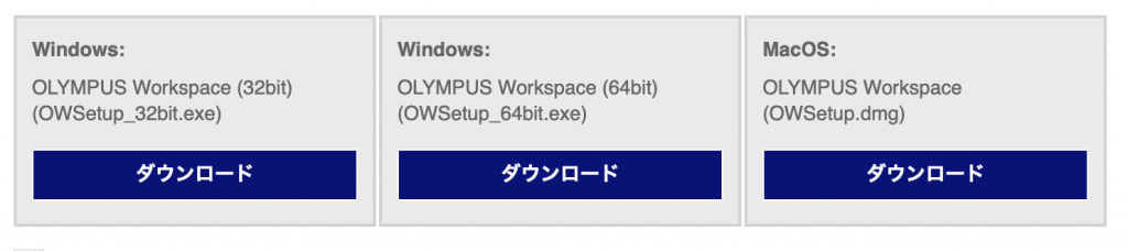6251e542552ad902afd4470c2f324b04 1024x228 - オリンパスの新しい写真編集ソフト、Olympus Workspaceがリリースされました