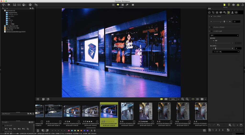 84577846c398598cd0d4b2c94764eebe 1024x565 - オリンパスの新しい写真編集ソフト、Olympus Workspaceがリリースされました