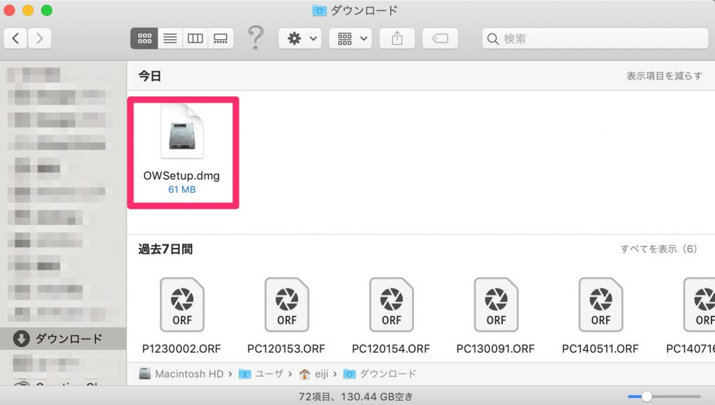 b2df0c4627fd245444e9770dbd00188a 1024x580 - オリンパスの新しい写真編集ソフト、Olympus Workspaceがリリースされました