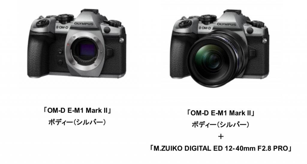 dff23b3c92238b728f8b26f3203fecaa 1024x546 - オリンパスがE-M1Xと一緒に発表した新製品・事柄まとめ(E-M1 Mark Ⅱシルバー・150-400 f4.5・レンズロードマップなど)