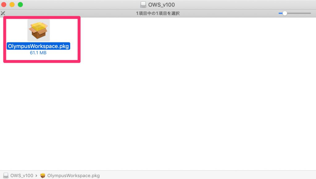 e64f0b1cb38d6640131fe035aaf7a7cb 1024x581 - オリンパスの新しい写真編集ソフト、Olympus Workspaceがリリースされました