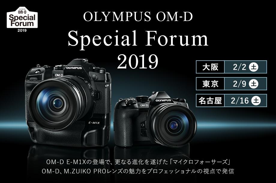 img 1750 1548144890 - オリンパスがE-M1Xと一緒に発表した新製品・事柄まとめ(E-M1 Mark Ⅱシルバー・150-400 f4.5・レンズロードマップなど)