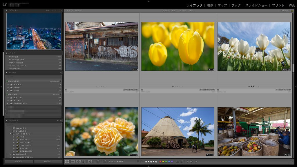 23ac335fe64b8c1707ad8a600ad07a8c 1024x576 - LuminarとLightroomの写真管理機能を比較