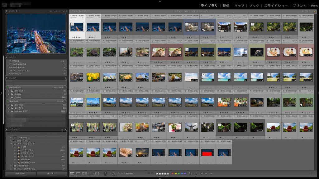 54b861275da2118a65814dc1b3dd5e8e 1024x575 - LuminarとLightroomの写真管理機能を比較