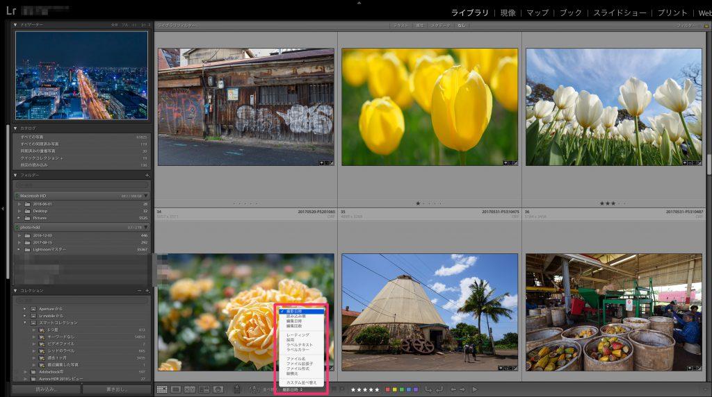 f793e6a3bebd405466f1aba814db3744 1024x572 - LuminarとLightroomの写真管理機能を比較