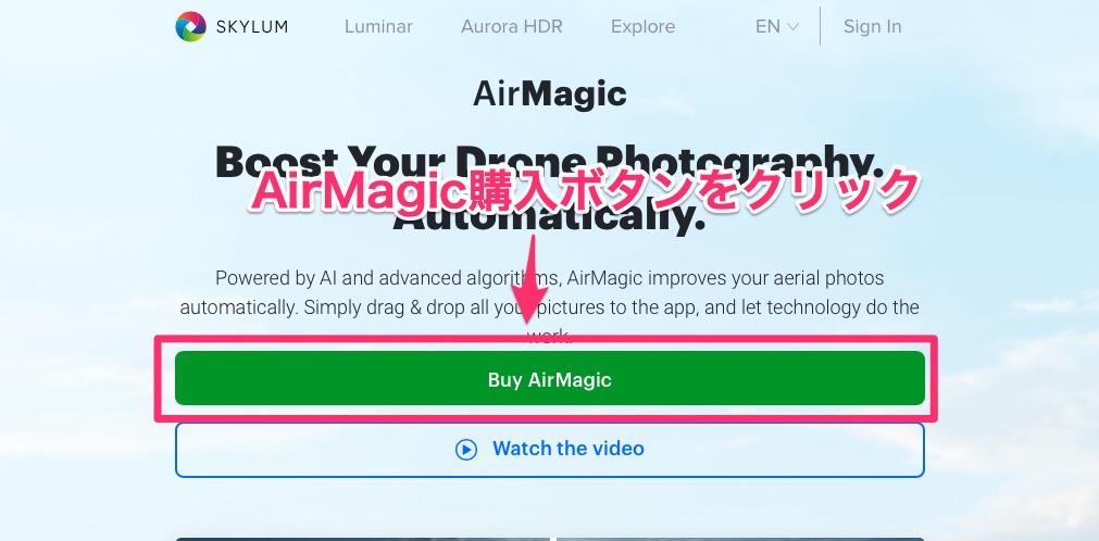 5990d93babbe0d12196f374fb9df2aa8 - ドローン撮影写真の自動編集ソフト、AirMagicをお得に購入する方法