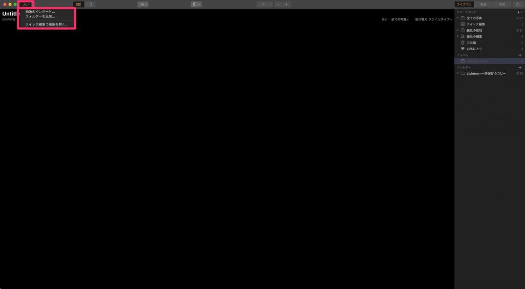 e0a1863ae5c16ed5f02947dbf7bc88bb 1024x564 - 初心者でもできる、Luminar 3を使ったRAW現像の手順