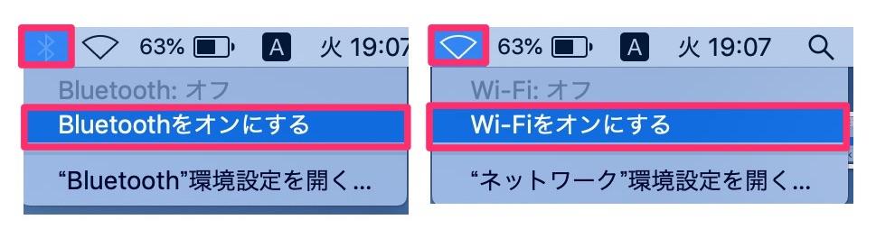078e04fa792a95e568a1e0f524a11358 - Instant Hotspot(インスタントホットスポット)機能を使ってMacBookをインターネット共有する方法
