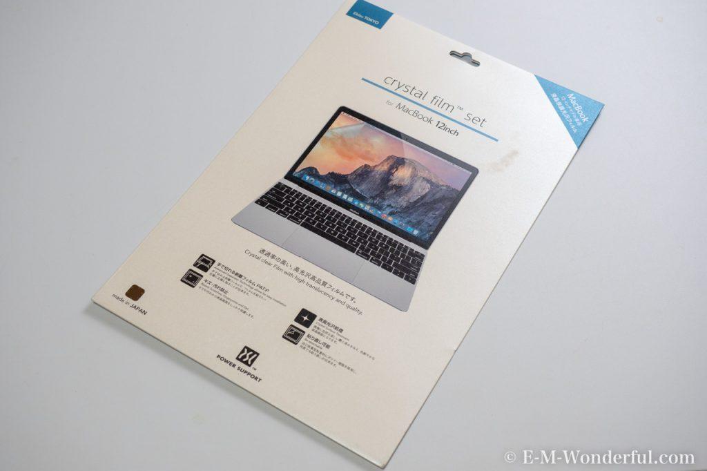 20190401 P4010461 1024x682 - MacBook 12インチにオススメの周辺機器を紹介