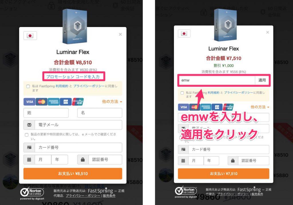 409873792bf58dd0010ddcbc17023cf5 1024x719 - Luminarの編集機能が他のアプリでも使える、Luminar Flexがリリースされました