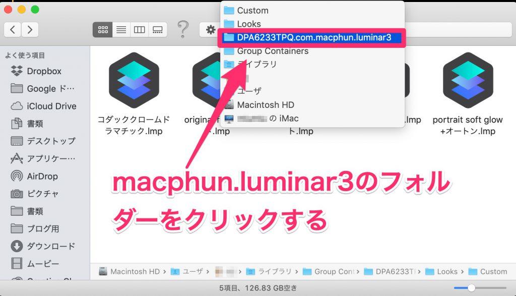 9510e6a0e2af23b4e19fcd08da5a10bd 1024x587 - Luminar3からLuminar Flexにデータを引き継ぐ方法