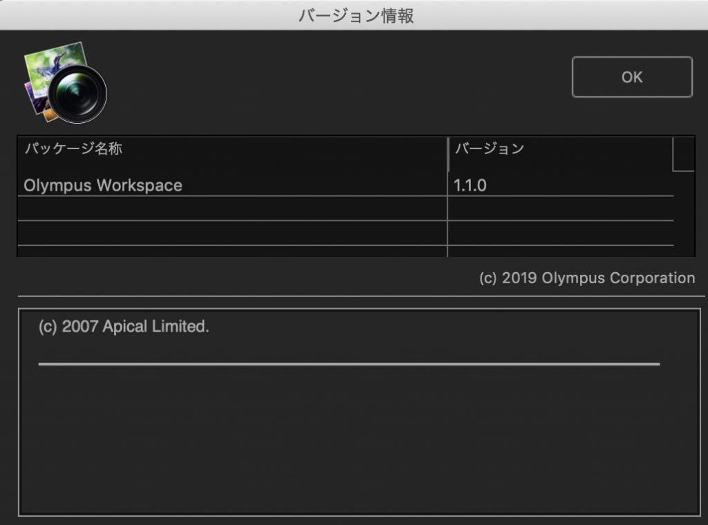 f4bcde4525111459a29adb0c12523a02 1024x760 - Olympus Workspaceの編集スピードを高速化、USB RAW編集の使い方