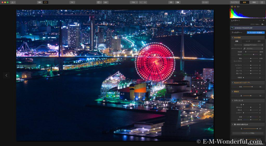 2bcf43585d3a007c3aab5fb7dab02af2 1024x564 - 初心者でも簡単、Luminarで夜景写真を幻想的に編集する方法