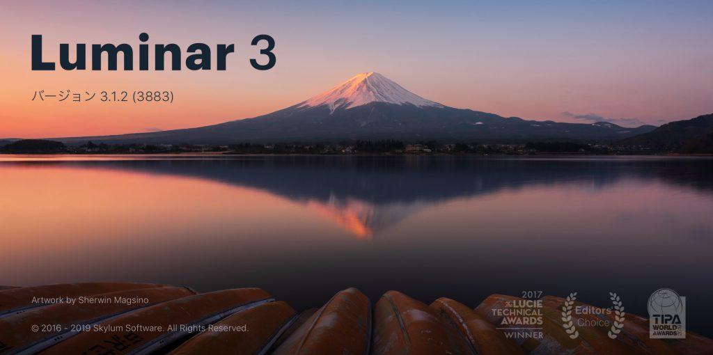 34f70a97f181a924da29f6ffbb53ab87 1024x510 - Luminar 3.1.2がリリースされました(2019年7月のアップデート)