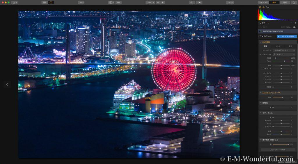 a561f42d0c2aac45bb0a1c7ad9bf3d21 1024x564 - 初心者でも簡単、Luminarで夜景写真を幻想的に編集する方法