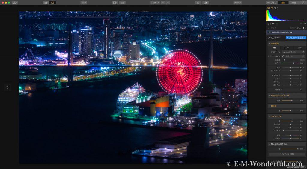 d5975a960a2aa36665c4d8a16e9b1ea5 1024x566 - 初心者でも簡単、Luminarで夜景写真を幻想的に編集する方法