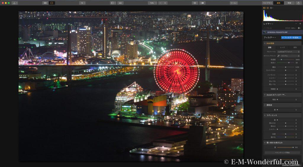 ecd15839667d49bfd7232160c7e1ea14 1024x564 - 初心者でも簡単、Luminarで夜景写真を幻想的に編集する方法