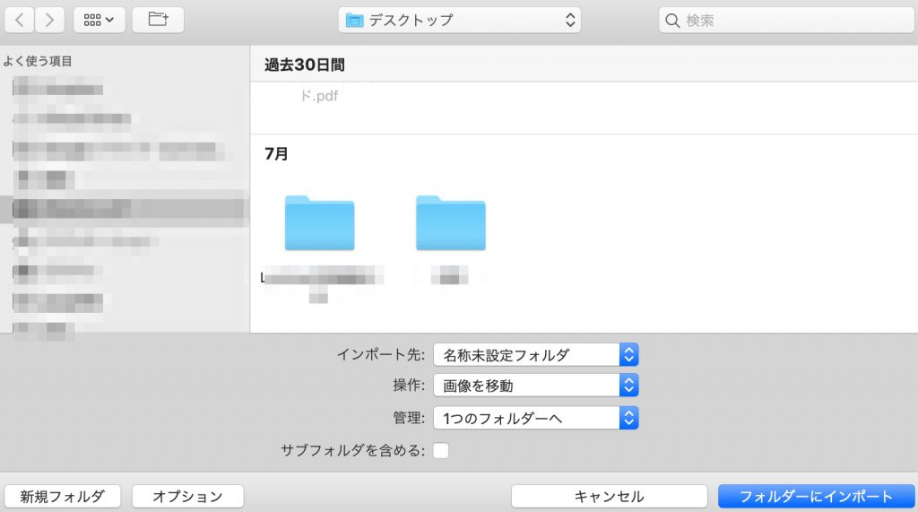 1a9d4de734ab4e3e564ae94213ef8899 1024x571 - Luminar 3.1.3がリリースされました(2019年8月のアップデート)
