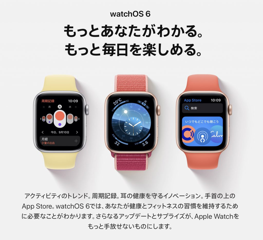 0139151c2f318633211a3799630490ae 1024x938 - Apple Watch 4ユーザーの私がApple Watch 5を買わなかった理由