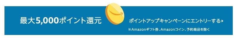 59421c7c2118c20c7d2e91f921d3496e - Amazonプライムで時間指定したのに届かないときの対処法