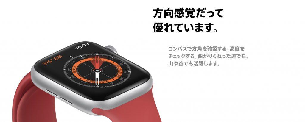 a4078430f8236c7523058c41a04eae47 1024x410 - Apple Watch 4ユーザーの私がApple Watch 5を買わなかった理由