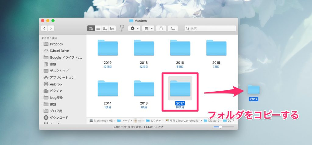 429477a35787e58651f95f93ab3579fc 1024x478 - Macの写真 Appの画像をLuminarに追加する方法