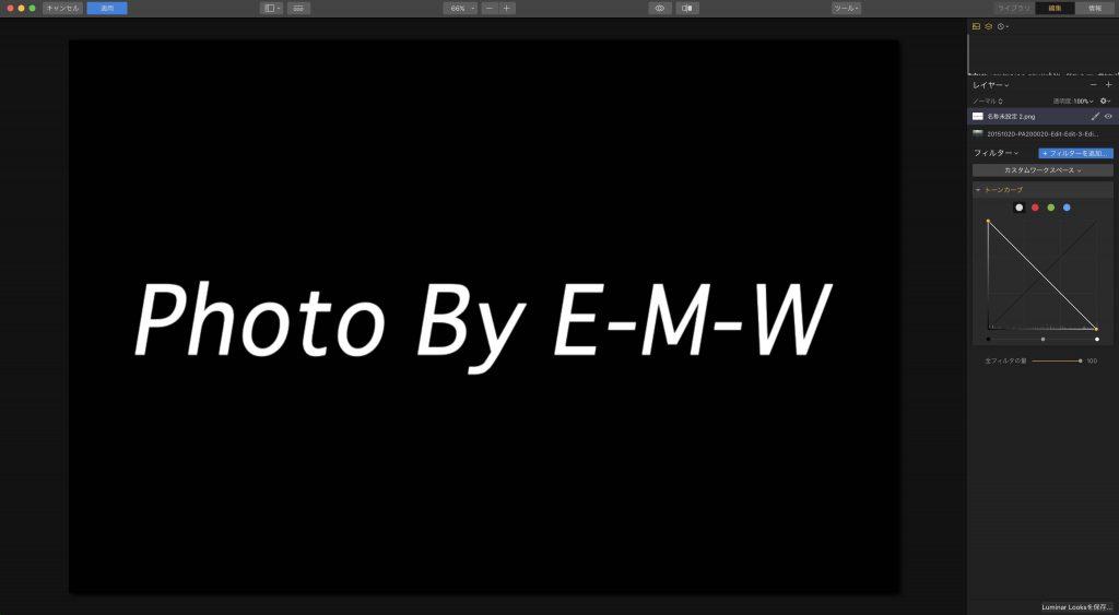 5dbe36e895c5a7fb134a7c8ace6037db 1024x563 - Luminar初心者に知ってもらいたい、クロップ・自由変形・コピー&スタンプ・消去ツールの使い方