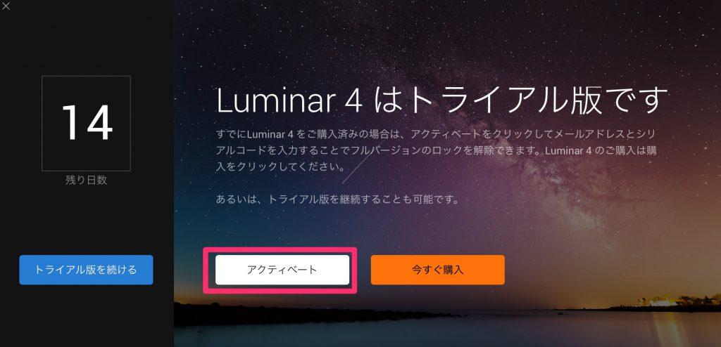 439d0f31e868e52e46b70403016af632 1024x494 - 購入から使い方まで全て解説、Luminar 4 レビュー(割引クーポンあり)