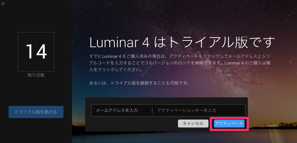 acef7070963c38ba478e81dcd6bf1ac5 1024x495 - 購入から使い方まで全て解説、Luminar 4 レビュー(割引クーポンあり)