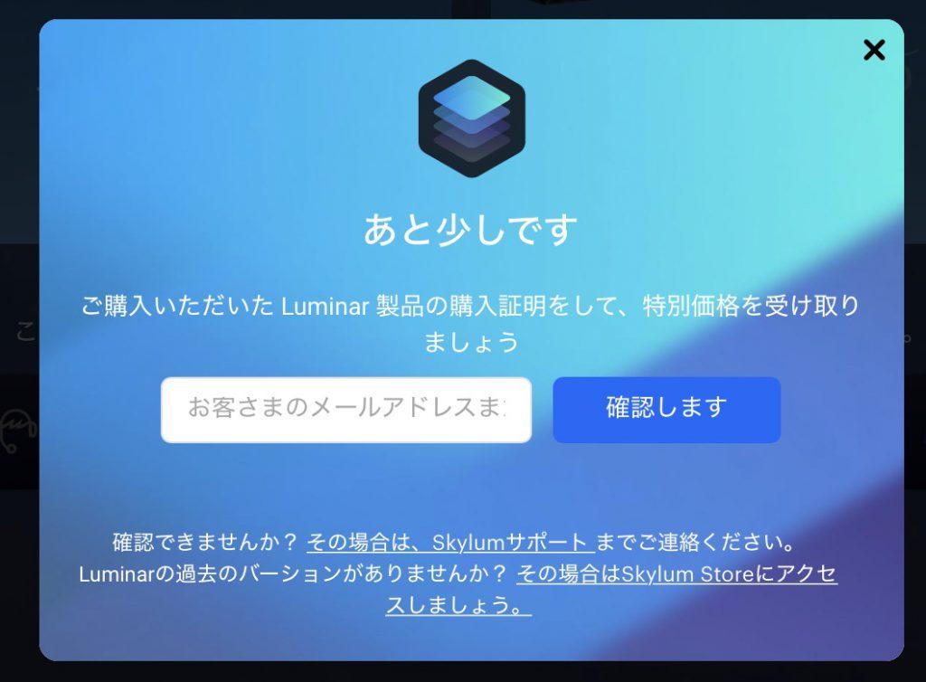 d0b97dbf2c1666e6de558c2d4e3ca36c 1024x754 - (終了)Luminar 4が割引購入できる、ホリデーセールが開催